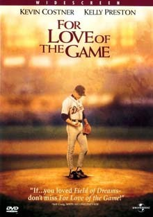 For Love of The Game DVD film