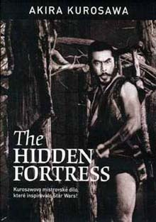The Hidden Fortress DVD