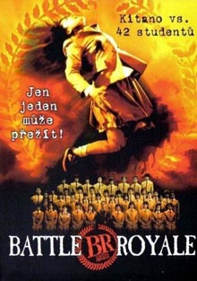 Battle Royale DVD